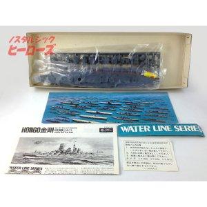 画像4: フジミ模型/戦艦 金剛(こんごう) 1/700スケールプラモデル