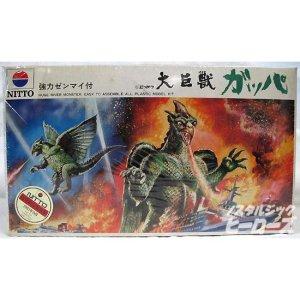 画像1: 日東科学/1983年完全限定復刻版「大巨獣ガッパ」プラモデル