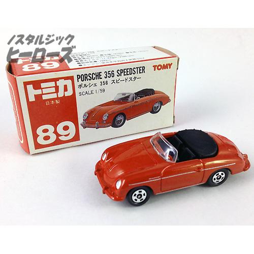 画像1 赤箱トミカ89\u20102/ポルシェ356 スピードスター